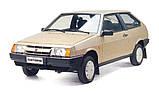 Ворсові килимки ВАЗ 2108 1984-1993 CIAC GRAN, фото 10