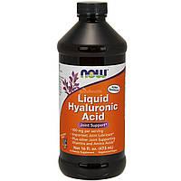 Гиалуроновая кислота Liquid HYALURONIC ACID 473 ml