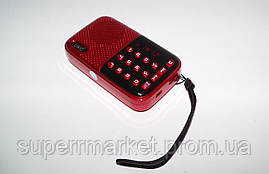 Радио с часами UKC SPS U11  JF11  NEW с MP3, красный, фото 2