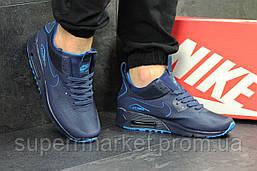 Кроссовки Nike Air Max 90 Ultra Mid  синие, фото 3