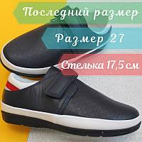 Классические туфли на липучке для мальчика с белой полосой тм Томм р. 27, фото 1