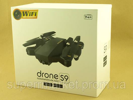 Складной квадрокоптер Eagle Pro drone S9 с WiFi HD камерой, фото 2