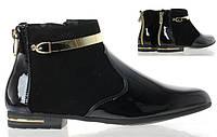 Женские ботинки KAYE