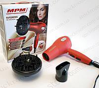Фен MPM MSW-11, фото 1