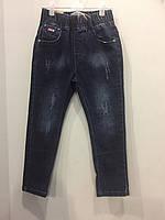 Детские джинсовые брюки  на резинке на мальчика 104,116,122 см