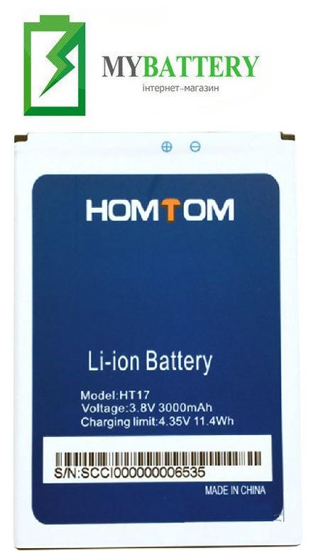 Оригинальный аккумулятор АКБ батарея для Doogee (HomTom) HT17 / HT17 Pro 3000mAh 3.8V