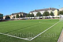Будівництво футбольного поля