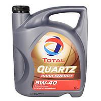 Масло моторное Total Quartz 9000 Energy 5W-40 5л. 156812
