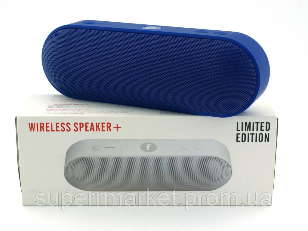 Beats Pill+ 6W копия,блютуз колонка, синяя