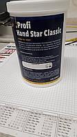 Profil Hand Star Classic (Германия)