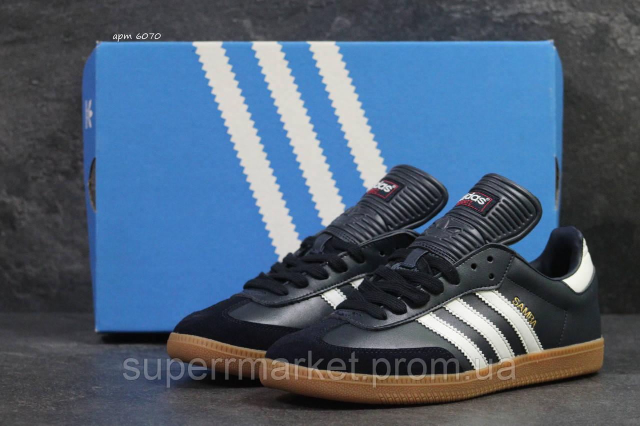 Кроссовки Adidas Samba темно синие с белым, код6070