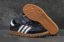 Кроссовки Adidas Samba темно синие с белым, код6070, фото 3