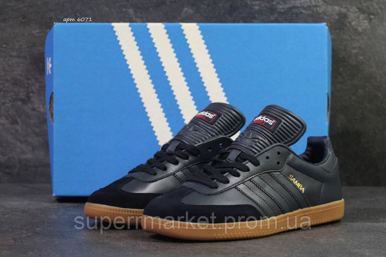 Кроссовки Adidas Samba темно синие, код6071