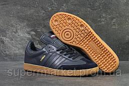 Кроссовки Adidas Samba темно синие, код6071, фото 2