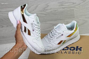 Кроссовки в стиле Reebok белые с золотом,кожа, код6087