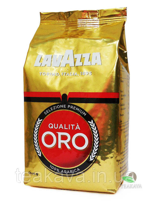 Кофе в зернах Lavazza ORO 1кг (100% арабика)