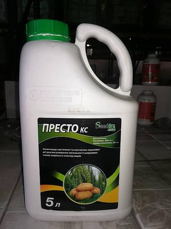 Инсектицид Престо клотиниадин 200 г/л + лямбда-цигалотрин 50 г/л, пшеница, картошка, овощные, плодовые, фото 2
