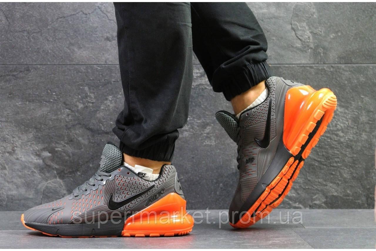 Кроссовки Nike Air Max 270 серые. Код 5744