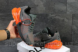 Кроссовки Nike Air Max 270 серые. Код 5744, фото 2