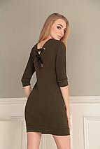 "Платье ""Leylaa""  Распродажа, фото 2"