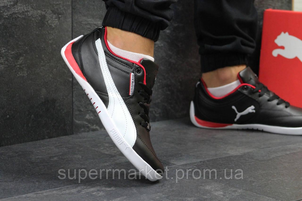 Кроссовки Puma черные с белым. Код 5777