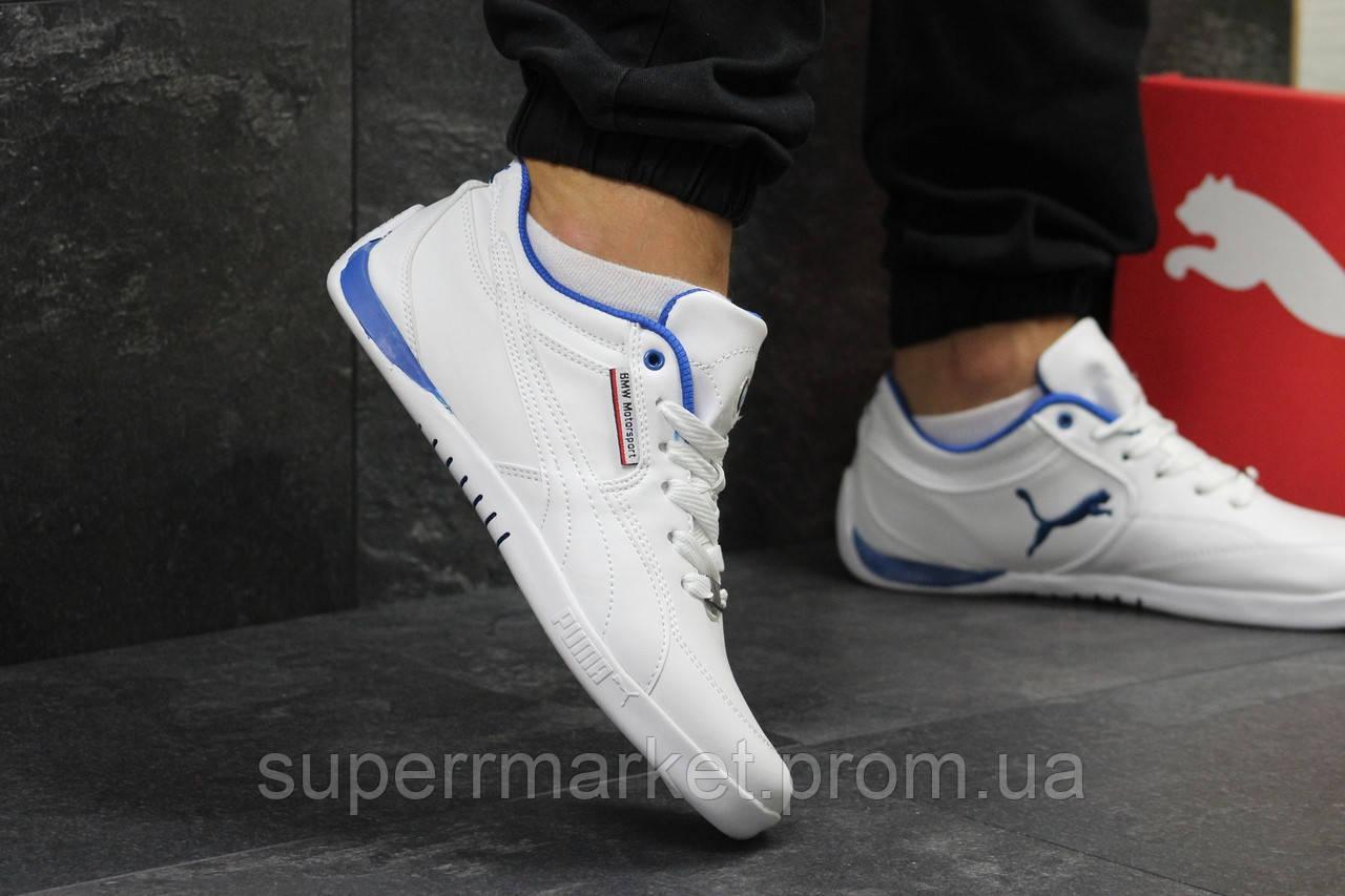 Кроссовки Puma белые с синим. Код 5779