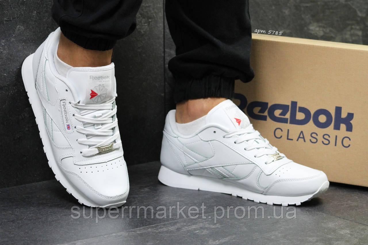 Кроссовки Reebok белые. Код 5786