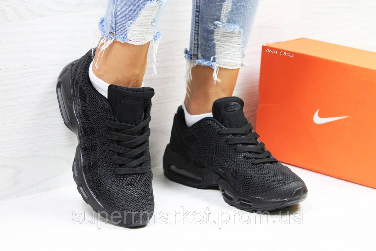 Кроссовки в стиле Air Max 95 черные. Код 5802