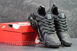 Кроссовки Nike Air Vapormax Plus серые. Код 5858, фото 3