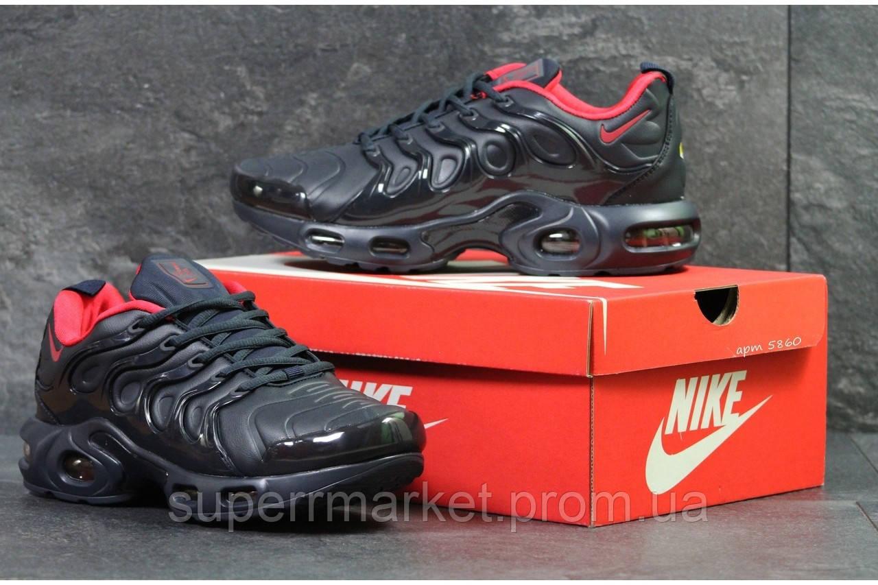 Кроссовки Nike Air Vapormax Plus темно-синие, код5860