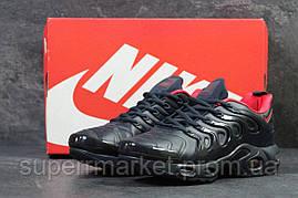 Кроссовки Nike Air Vapormax Plus темно-синие, код5860, фото 3