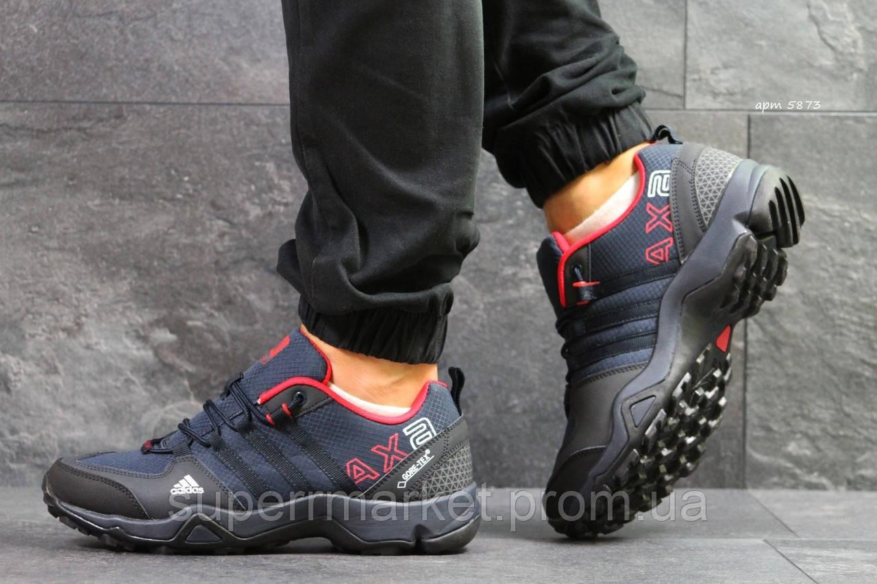Кроссовки Adidas темно-синие. Код 5873
