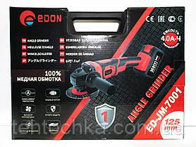 Болгарка аккумуляторная Edon ED-JM-7001, фото 3
