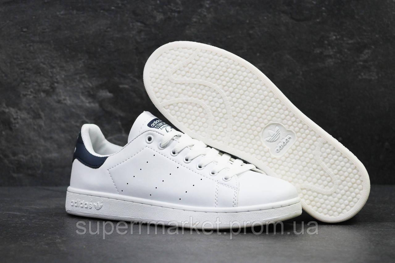 Кроссовки Adidas Stan Smith белые с синим, код5881