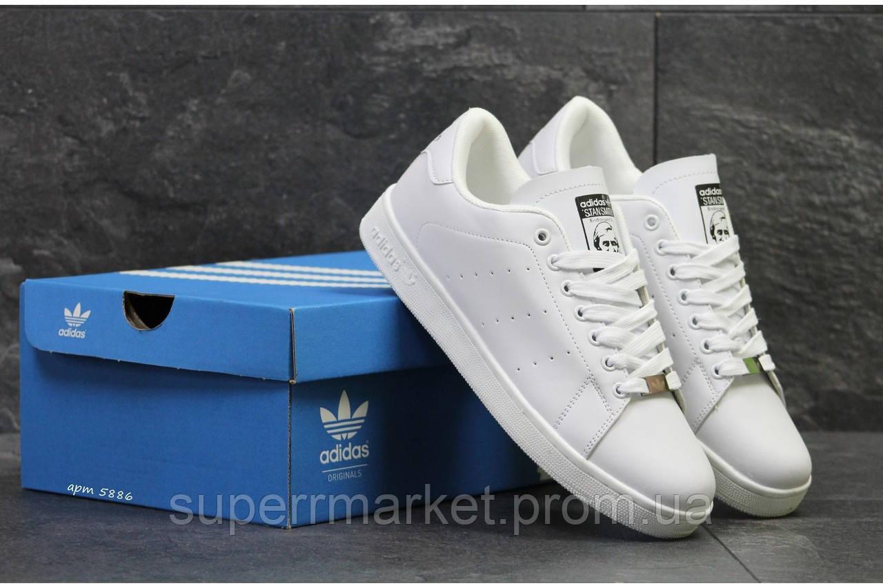 Кроссовки Adidas Stan Smith белые, код5886