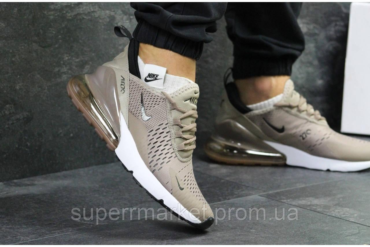 Кроссовки Nike Air Max 270 бежевые, код5909