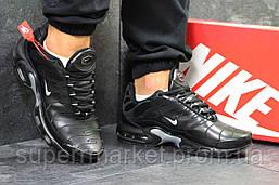 Кроссовки Nike Air Max TN черные с серым, код5923, фото 2