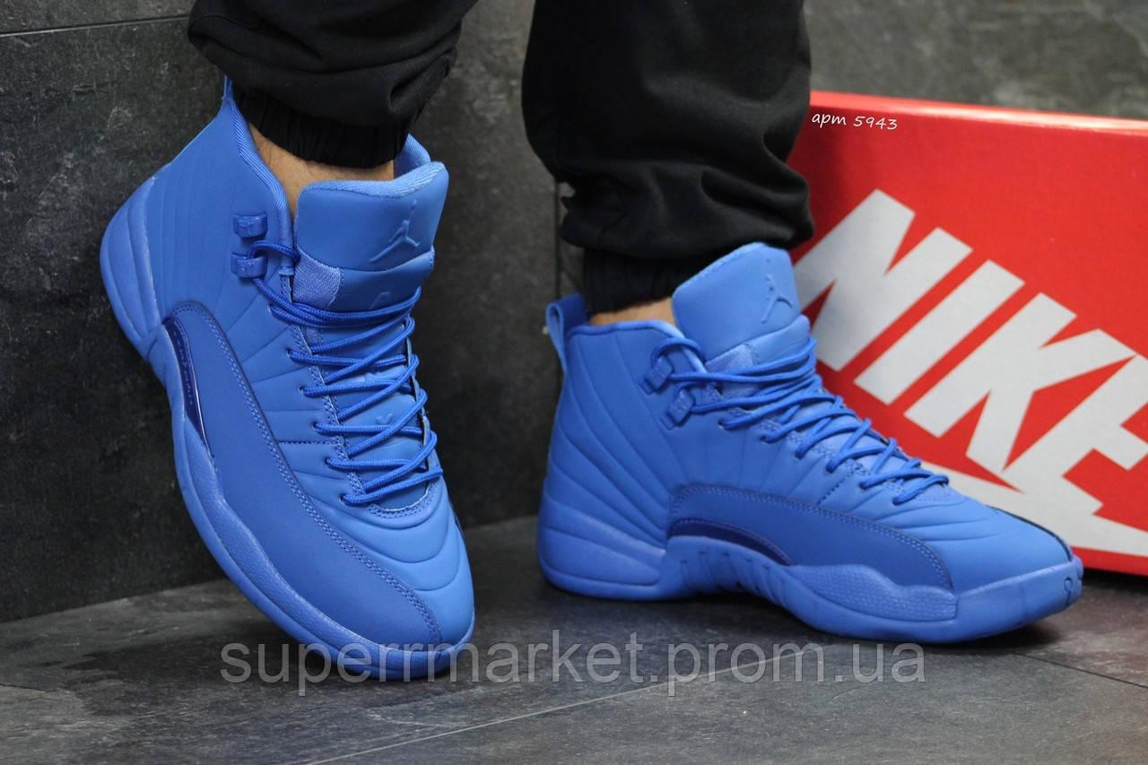 Кроссовки Jordan Jumpman синие. Код 5943