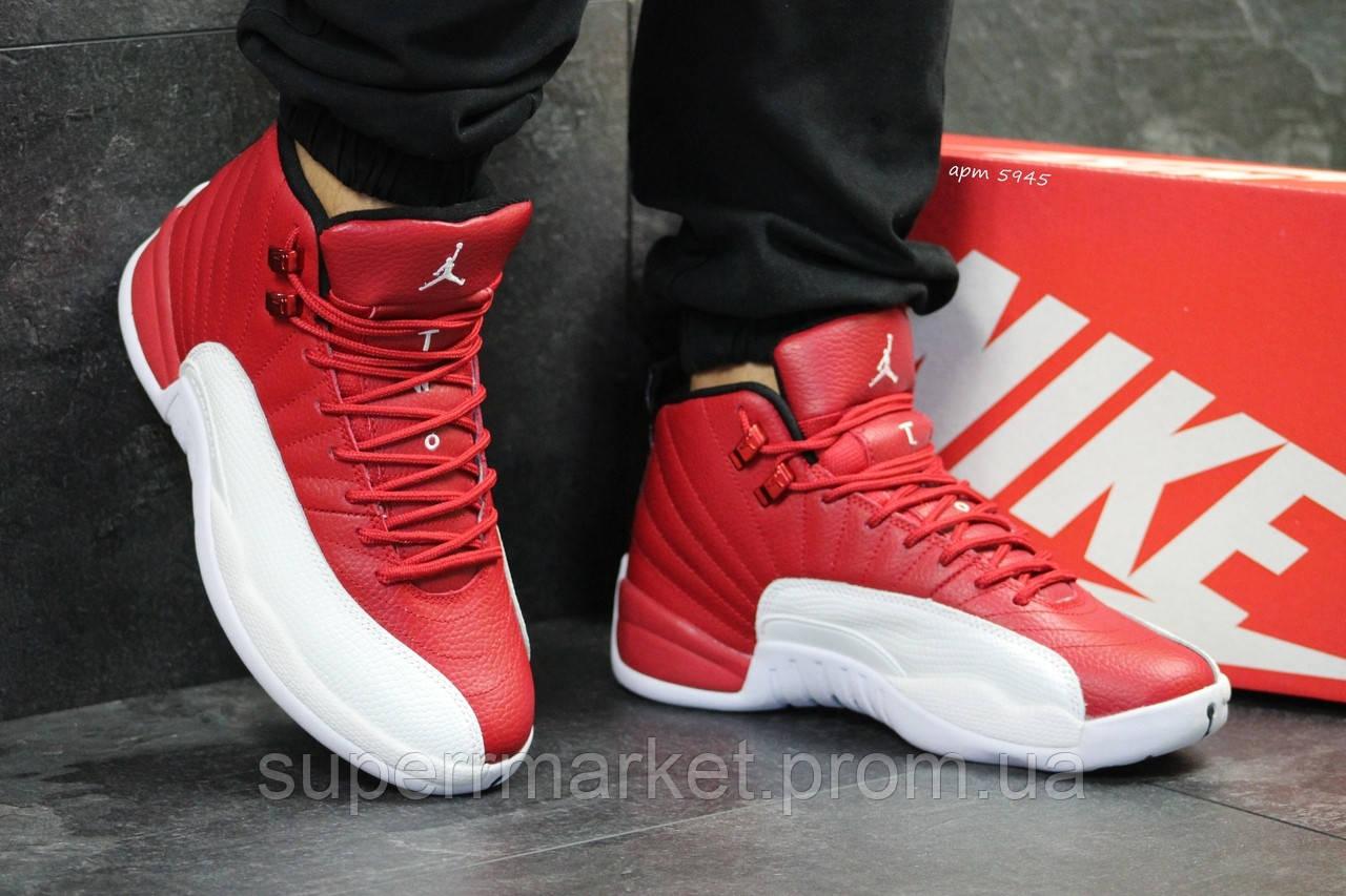 Кроссовки Jordan Jumpman красные с белым, код5945