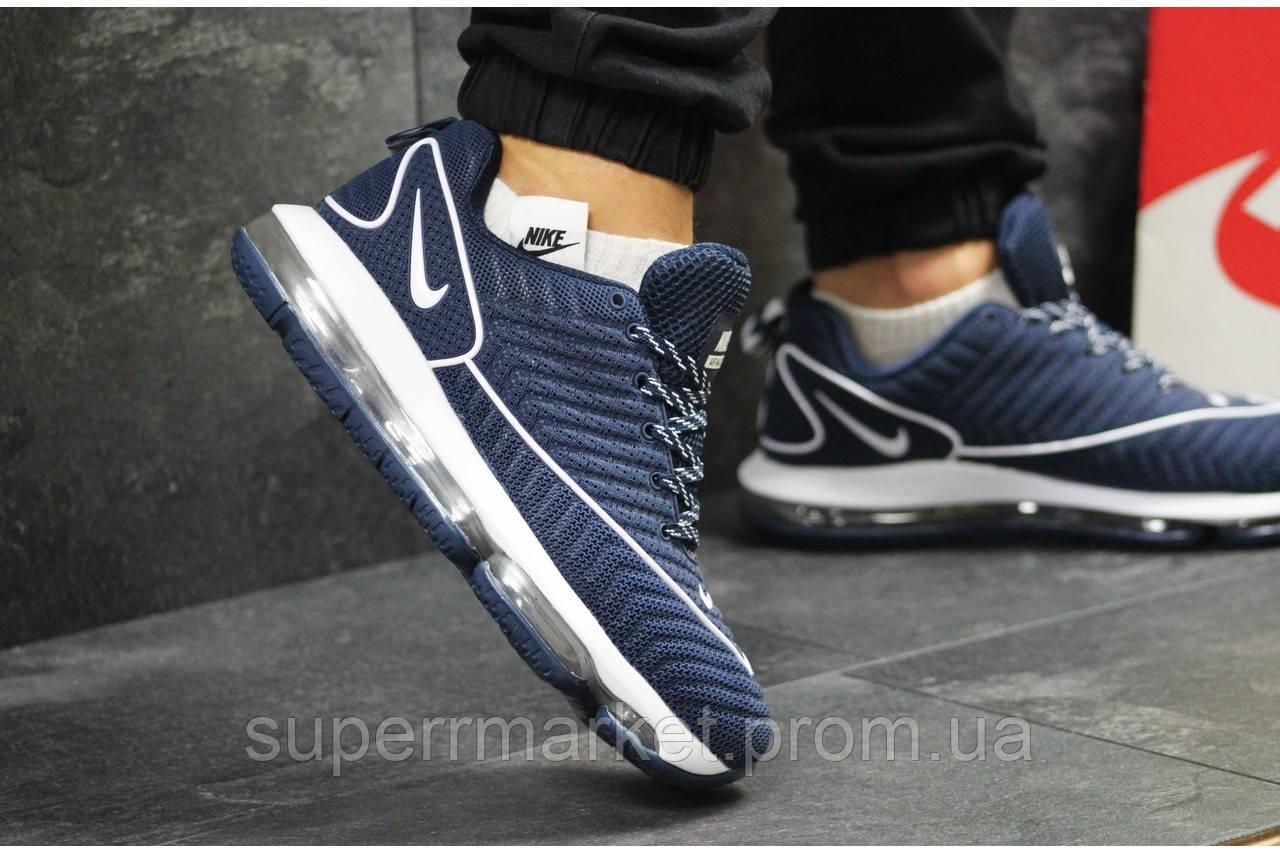 Кроссовки Nike Air Max DLX синие, код5969