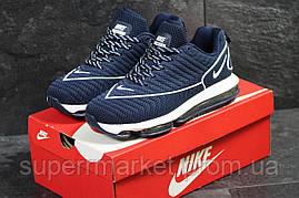 Кроссовки Nike Air Max DLX синие, код5969, фото 2