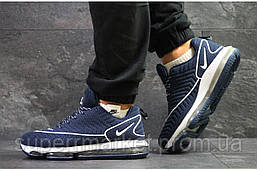 Кроссовки Nike Air Max DLX синие, код5969, фото 3