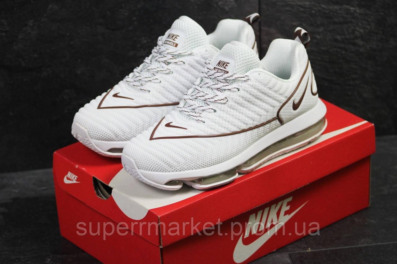 Кроссовки Nike Air Max DLX белые, код5975