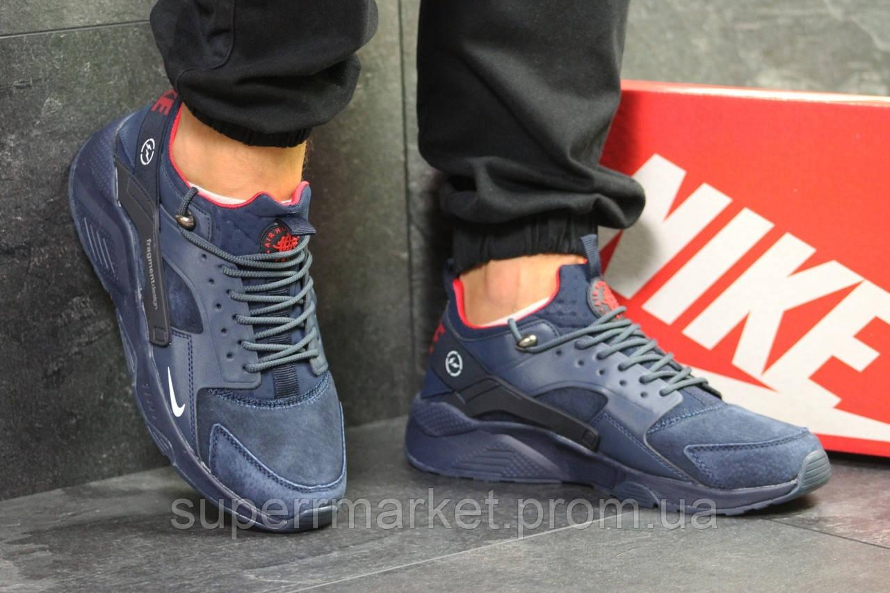 Кроссовки Nike Air Huarache Fragment Design синие. Код 6004