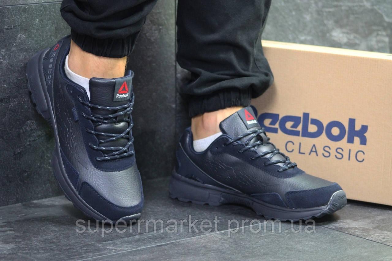 Кроссовки Reebok синие, код6015