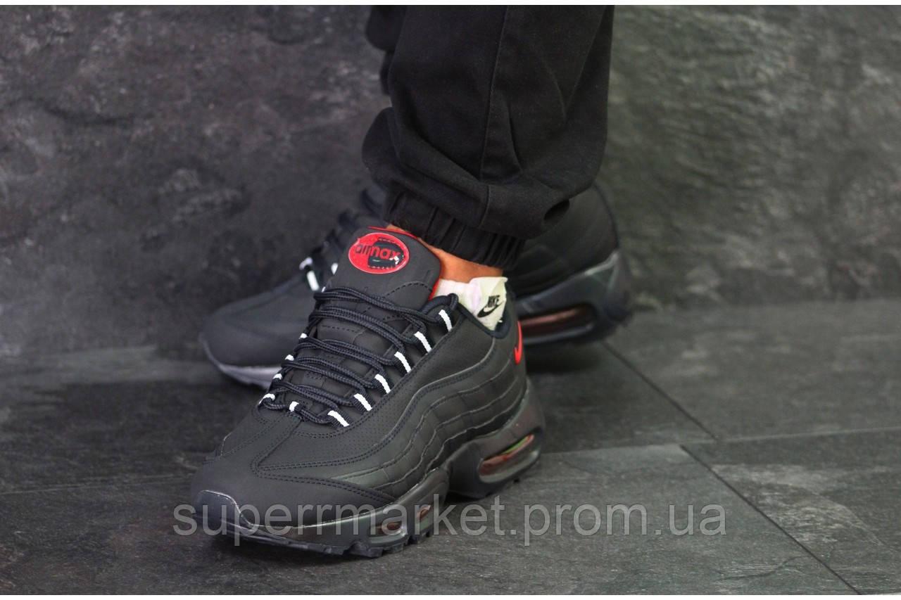 Кроссовки Nike Air Max 95 темно-синие, код6122