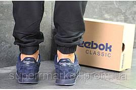 Кроссовки Reebok синие замша. Код 6125, фото 2