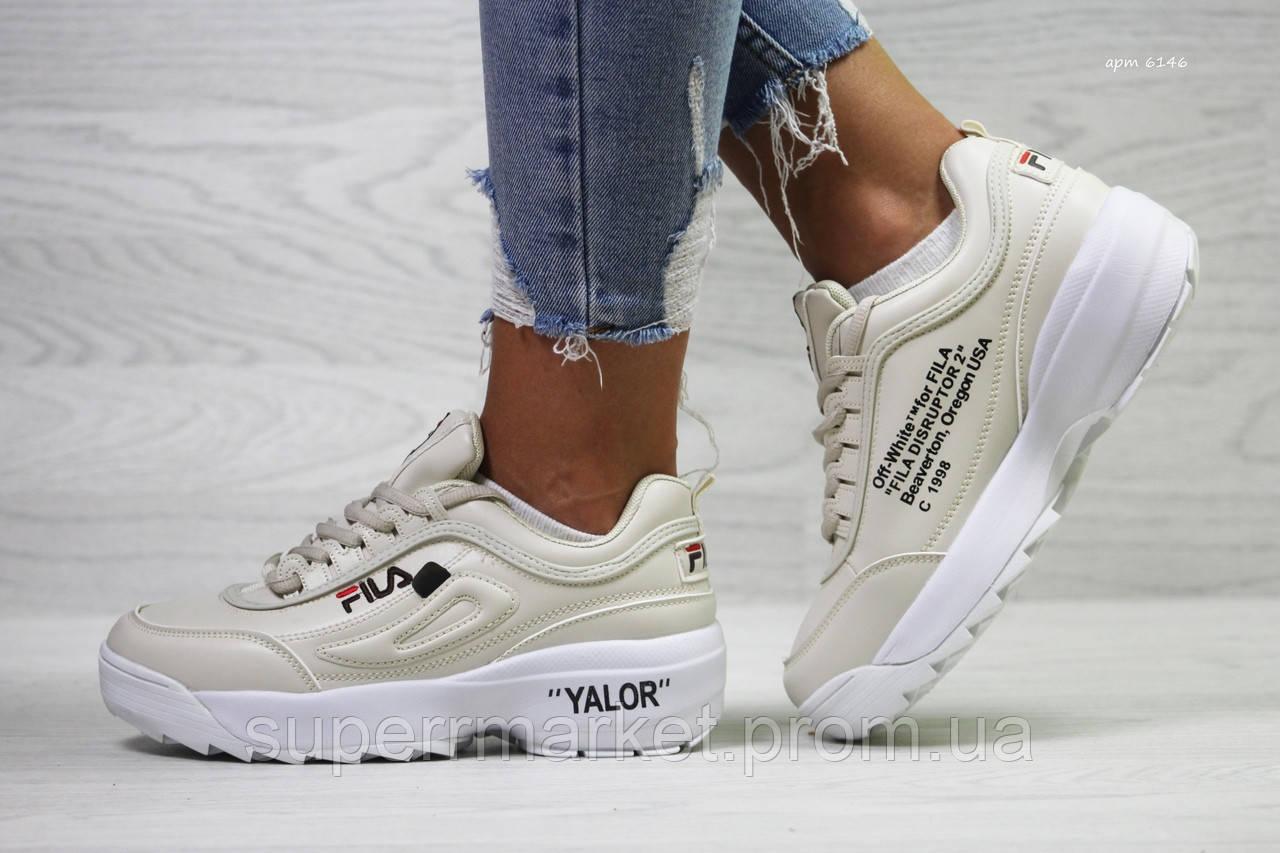Кроссовки в стиле Disruptor 2 Yalor Off-white, бежевые, код6146