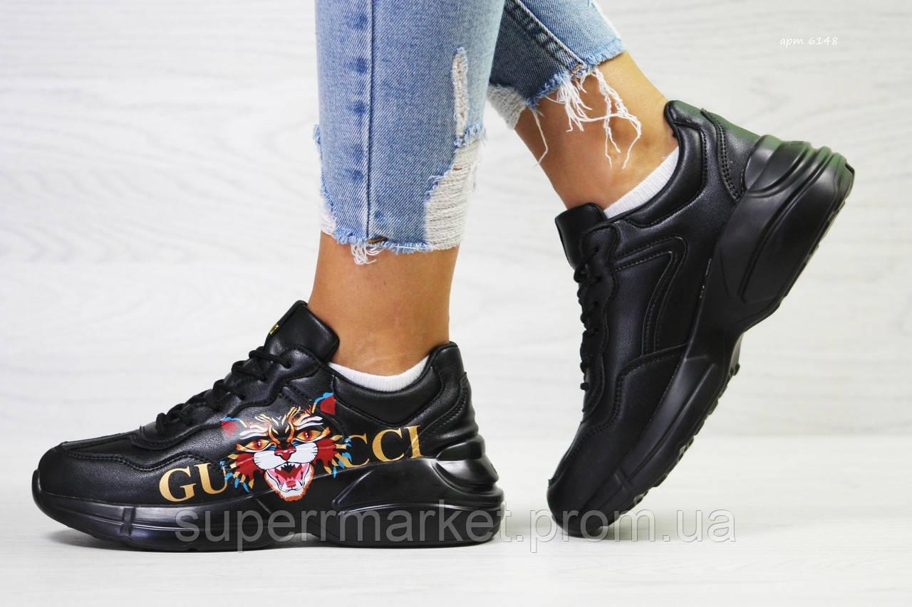 Кроссовки в стиле GUCCI, черные. Код 6148