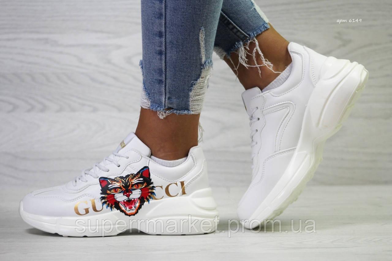 Кроссовки в стиле GUCCI,белые. Код 6149